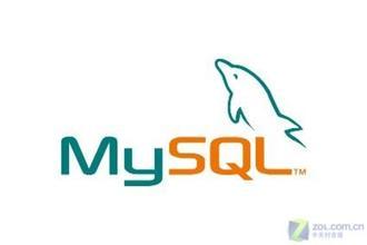 mysql数据库搬家教程及工具下载